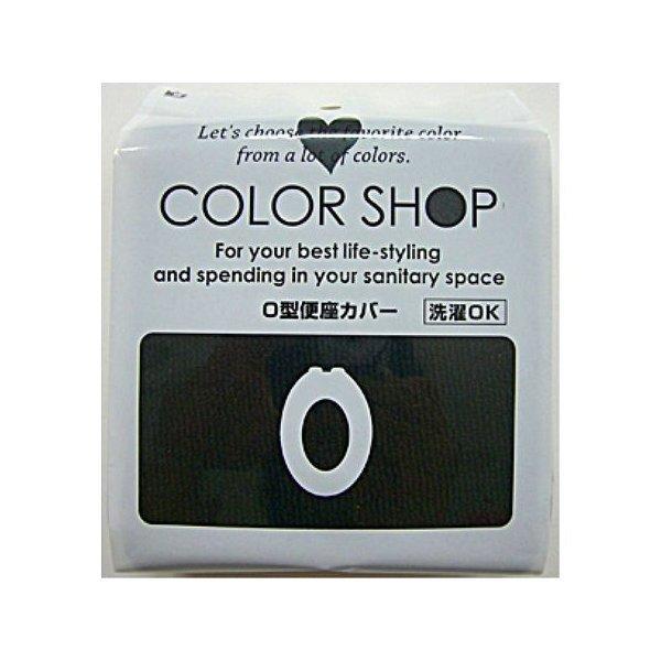 ヨコズナ カラーショップ O型ベンザカバー ブラックの1枚目の写真