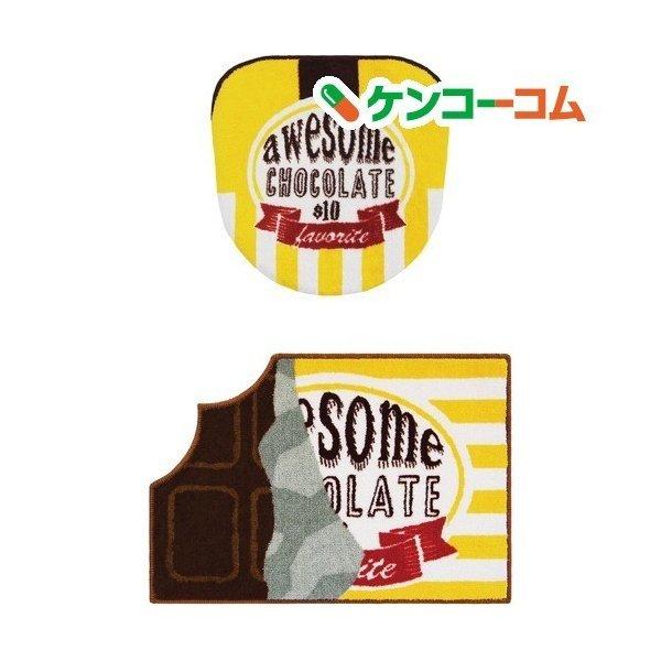 トイレマット&フタカバー コージードアーズ 洗浄・暖房便座用 ChocoLate / コージードアーズの1枚目の写真