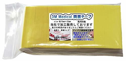 皮膚貼付用かつら両面テープ  3M両面テープ142g約200枚×2個=約400枚の1枚目の写真