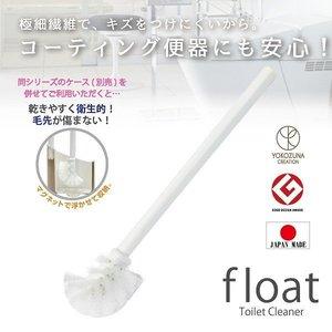 トイレブラシ トイレ掃除 清潔/ フロート トイレブラシの1枚目の写真