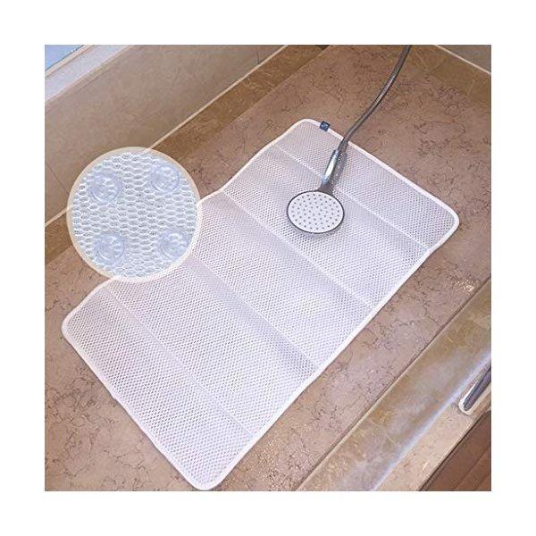 シャワーマット綿シャワーマット滑り止めアンチカビジャグジーバスタブ用バスタブマット抗菌45 * 80 cmの1枚目の写真