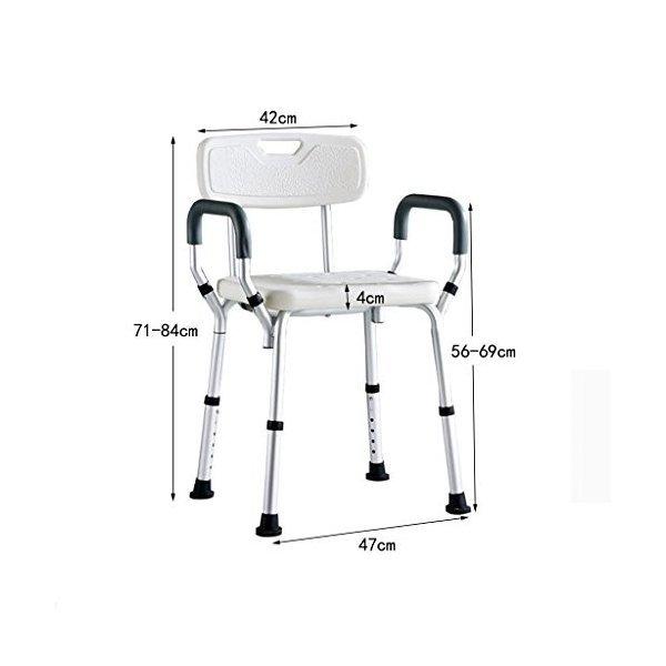 高齢者のバスチェア妊娠中の女性のバスシャワーの椅子は肘掛けが付いているバススツールシャワーチェアを無効にの1枚目の写真