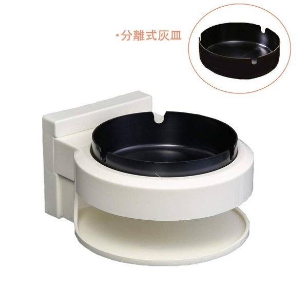 VSTYLE 灰皿 壁掛け式 ステンレス 灰皿 取り付け簡単 分離式灰皿 防水 防湿 洗いやすい 卓上 トイレ・浴室・洗面台など ブラックの1枚目の写真