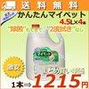 花王 かんたんマイペット 4.5L×4本/ケース 厨房用洗剤 花王プロシリーズの1枚目の写真