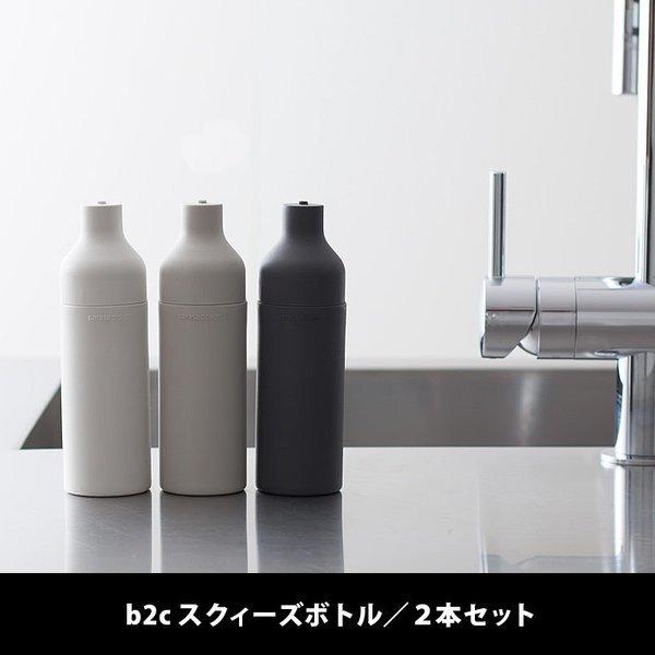 洗剤ボトル ソープボトル ソープディスペンサー 詰め替え シンク キッチン セット まとめ買い #SALE_BO #SALE_TBの1枚目の写真