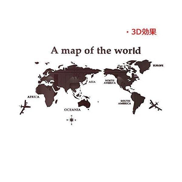 Lコーヒー)PFLife ウォールステッカー 世界地図 3d 壁紙 diy 飾り はがせる 壁装飾 おしゃれ シール 防水 壁 ホーの1枚目の写真
