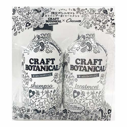 aminoRESQ CRAFT BOTANICAL Chocomooデザイン 限定ボトルセット シャンプー&トリートメント の1枚目の写真