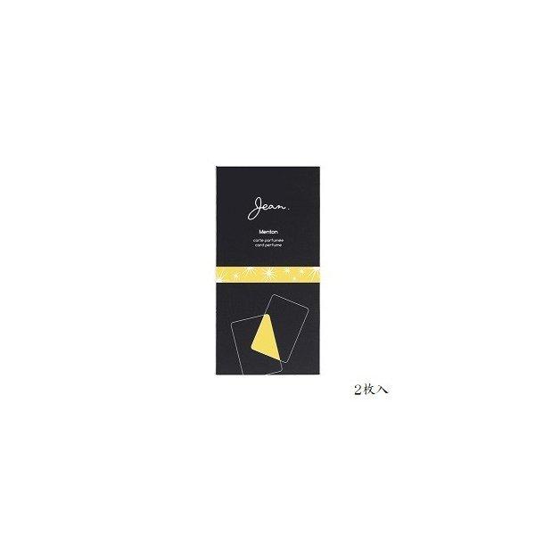 ジャン カードパフューム マントン 2枚の1枚目の写真