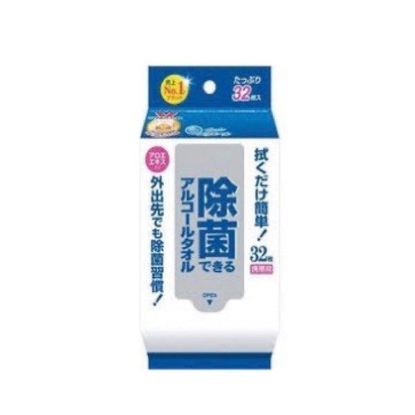 エリエール 除菌できるアルコールタオル 携帯用 32枚入り 大王製紙の1枚目の写真
