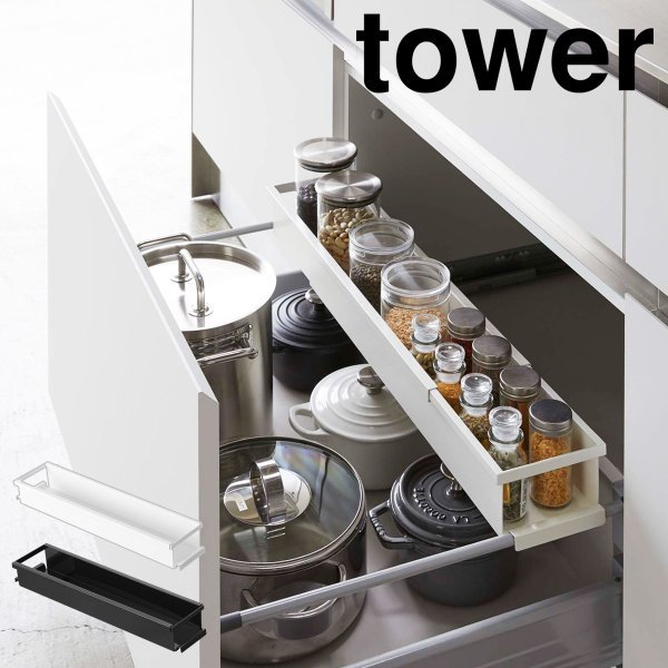 タワー シンク下 伸縮 ラック 収納 引き出し 調味料 収納ラック シンク下スライド コンロ下 キッチン下の1枚目の写真