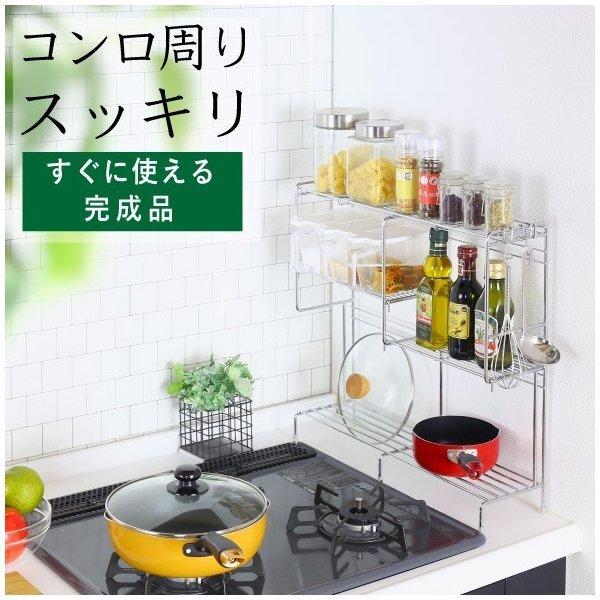 コンロサイドラック 調味料もキッチンツールもまとめて収納 日本製の1枚目の写真