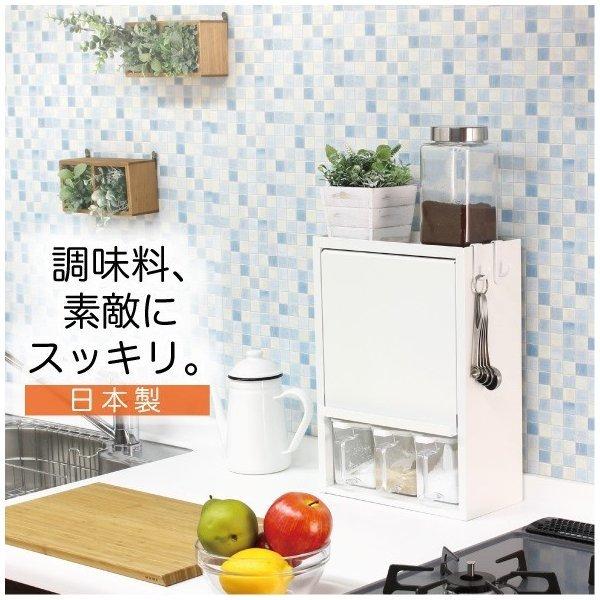 白い 調味料 ラック・ポット3杯 日本製 スパイスラックの1枚目の写真