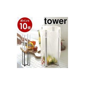 キッチンエコスタンド タワー ポリ袋ホルダー ゴミ箱 エコホルダー 三角コーナー コーナーポット 流し 生ゴミ 水切りの1枚目の写真