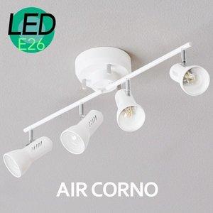 シーリングライト led対応 4灯 スポットライト 天井照明 おしゃれ 4畳 6畳 8畳 照明 天井 ライト シンプル デザイン フランジ式 照明 AIR CORNO エアコルノ 010の1枚目の写真