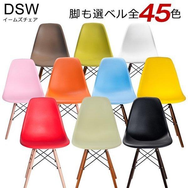 イームズ チェア ダイニングチェア eames 木脚 木製 デザイナーズ家具 リプロダクト サイドシェルチェア 椅子 いす おしゃれの1枚目の写真