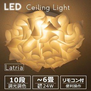 リモコン付調光調色LED シーリングライト 天井照明 ~6畳 簡単設置 Latria 照明器具天井 led 北欧 かわいい 花柄の1枚目の写真