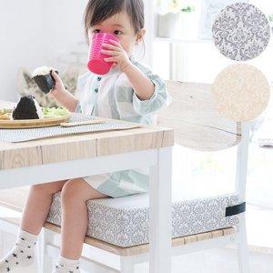 お子様用 お食事クッション BIG ダマスク 座布団 高さ 調節 キッズチェア ベビーチェア 子供 椅子の1枚目の写真