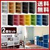 カラーボックス 3段 2個セット GCB-3*2 収納ボックス 2個組 3段カラーボックス カラボ ラック 棚 収納ラック 本棚 ボックス収納 BOXの1枚目の写真