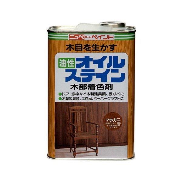 ペンキ 塗料 木部 油性 ステイン ニッペ オイルステイン 1Lの1枚目の写真