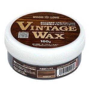 ニッペホームプロダクツ WOOD LOVE VINTAGE WAX ウォルナット 160g Bの1枚目の写真