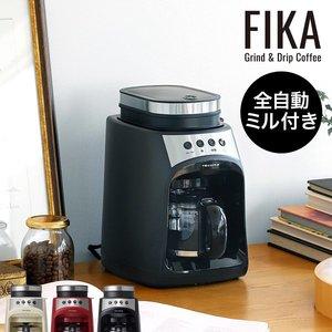 レコルト コーヒーメーカー ミル付き 全自動 おしゃれ フラットカッター式 コンパクト ブラック ホワイトの1枚目の写真