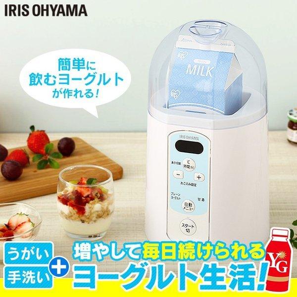 ヨーグルトメーカー アイリスオーヤマ R1 甘酒 牛乳パック 飲むヨーグルト 自家製 手作り 健康食品 ダイエット 麹 納豆 発酵フード IYM-014の1枚目の写真