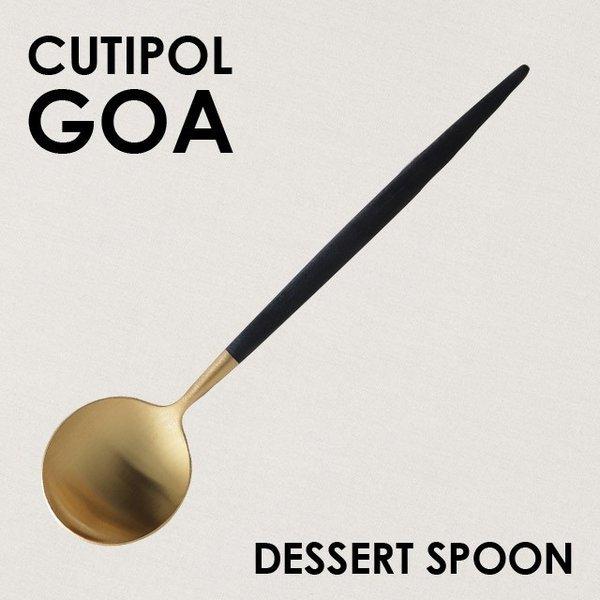 Cutipol クチポール GOA Mattgold ゴア マットゴールド デザートスプーンの1枚目の写真