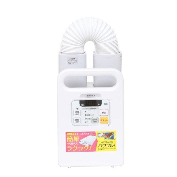 アイリスオーヤマ IRIS ふとん乾燥機 コンパクト 500W FK-C1 キャッシュレス・消費者還元の1枚目の写真