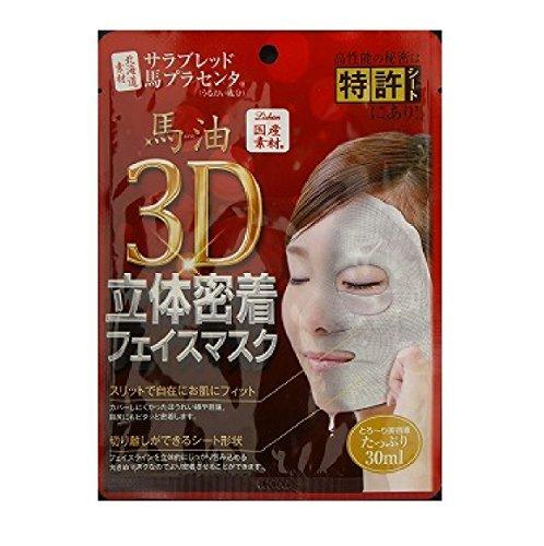 お得な10個セット リシャン 馬油3Dフェイスマスク1枚入り サラブレッド馬プラセンタ 国産素材 特許シートの1枚目の写真