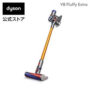 ダイソン Dyson V8 Fluffy Extra サイクロン式 コードレス掃除機 dyson SV10 FF EXの1枚目の写真