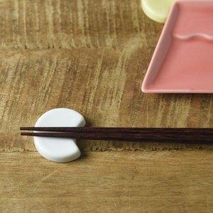 富士山と月と波-Fuji mountain- 月 箸置き 白磁の1枚目の写真
