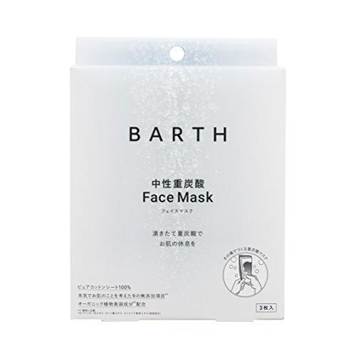 BARTH 中性 重炭酸 フェイスマスクの1枚目の写真