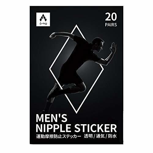 A-KG ニップルシール メンズ NIPPLE SEAL MEN'S 8 set〈 ニップレス ニプレス メンズブラ スポーツブラ ニップル シール スポーツ メン カバー 男性用 〉の1枚目の写真