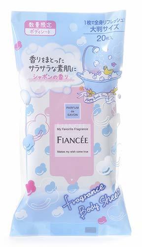 フィアンセ フレグランスボディシート シャボンの香り 20枚の1枚目の写真