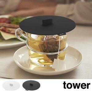 カップカバー シリコン製 タワー towerの1枚目の写真