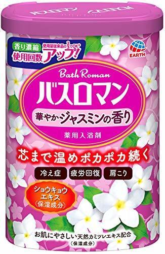 バスロマン 華やかジャスミンの香り 600g 入浴剤 バスタイム 医薬部外品 アース製薬の1枚目の写真