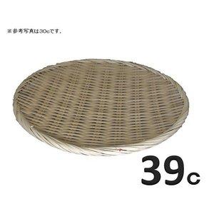 竹 盆ざる・39cmの1枚目の写真