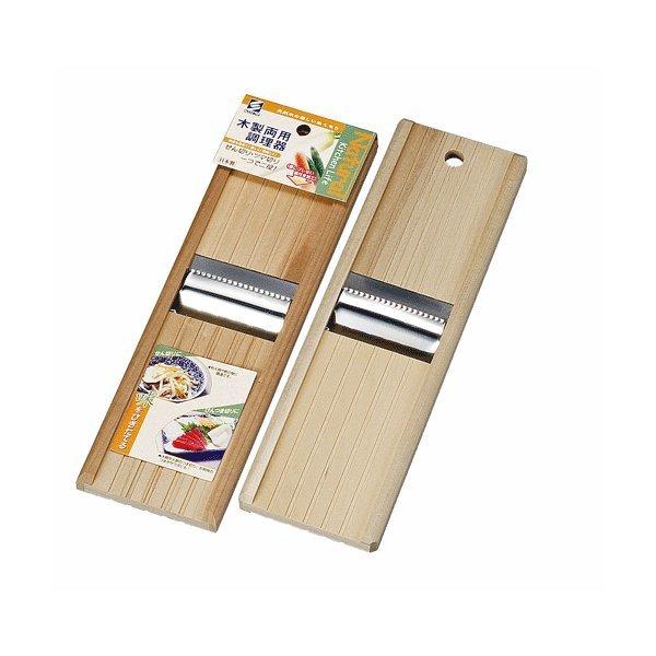 四季彩菜木製両用野菜調理器の1枚目の写真