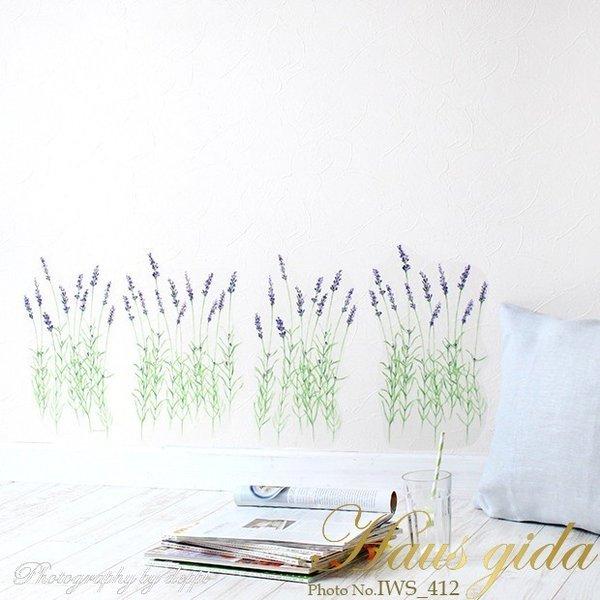 おおきなラベンダー畑 池端禎三のバラシリーズ ・大きな 貼ってはがせる ウォールステッカー 日本製の1枚目の写真