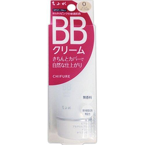 ちふれ化粧品 BBクリーム 0 チフレBBクリーム(0の1枚目の写真