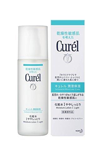 キュレル 〜みずみずしく潤うライトな使い心地〜 化粧水1 150mlの1枚目の写真