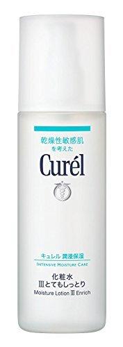 キュレル 化粧水 III とてもしっとり 150mlの1枚目の写真