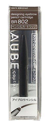 ソフィーナ オーブクチュール デザイニングEBカートリッジBR802/ オーブクチュール アイブロウ ペンシル&パウダーの1枚目の写真