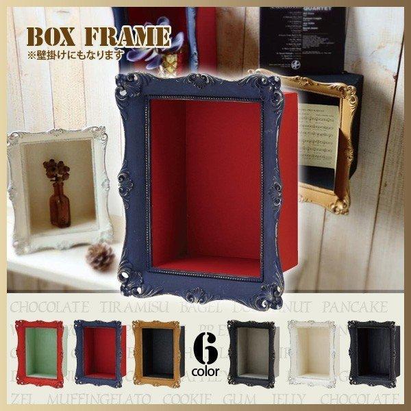ボックスフレーム 《ネイビー&レッド》 アンティーク風 おしゃれ お洒落 シンプル 壁装飾 壁掛け 雑貨 BOX FRAMEの1枚目の写真