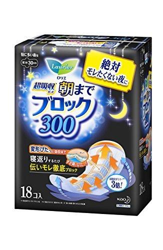 ロリエ/ロリエ超吸収ガード300  ナプキンの1枚目の写真