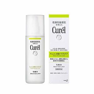 キュレル 皮脂トラブルケア 化粧水 【医薬部外品】の1枚目の写真
