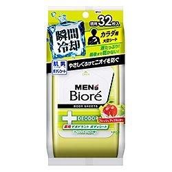 【24個】メンズビオレ 薬用デオドラントボディシート フレッシュアップルの香り ×24個の1枚目の写真