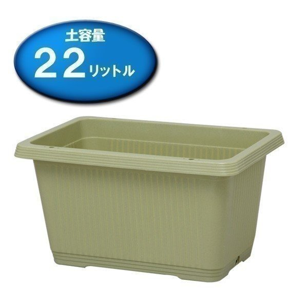 アイリスオーヤマ 1穴付ベジタブルプランター480ベジタブルグリーンの1枚目の写真