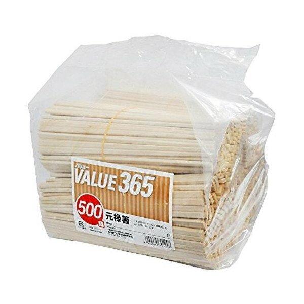 やなぎプロダクツ バリュー365 白樺元禄箸 裸 手提げ袋入 500膳 型番:H-040の1枚目の写真