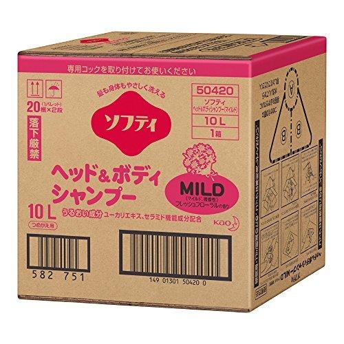 花王 ソフティ ヘッド&ボディシャンプーMILD(マイルド) 10L バッグインボックスタイプ 介護用61-8509-99の1枚目の写真